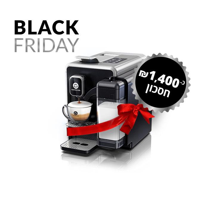 חבילת Black Friday 60 - חסכון של כ-₪1,400